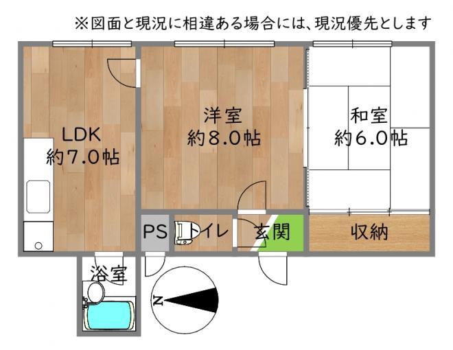 エンブレム札幌発寒IC棟  画像3