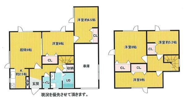 小樽市桂岡町 戸建住宅 画像3