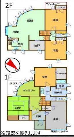 ◆前田7条8丁目 土地面積155.93坪の4LDK!◆ 画像2