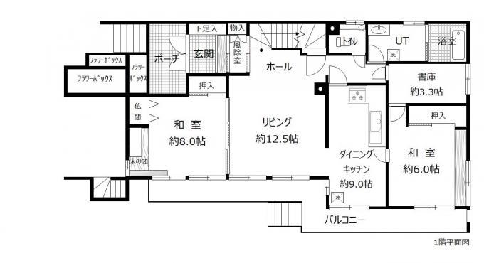 札幌市南区真駒内曙町3丁目 (6LDK+S)二世帯住宅可能 画像2