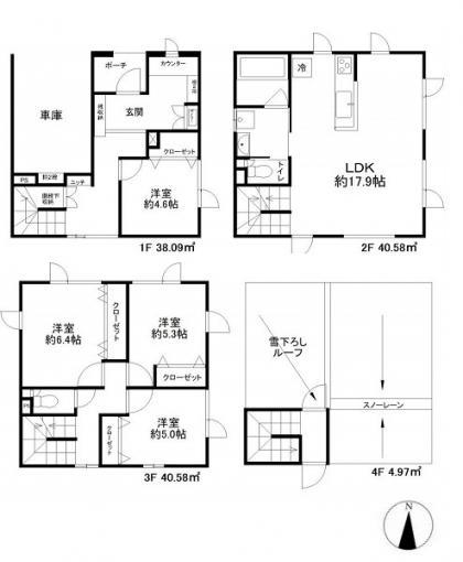 ◆発寒16条2丁目 新築A棟 令和3年4月新築のルーフバルコニー付き住宅!◆ 画像3