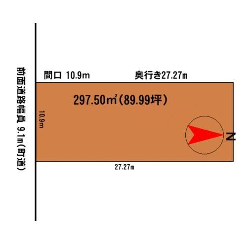 <南向き>長沼売地 画像2