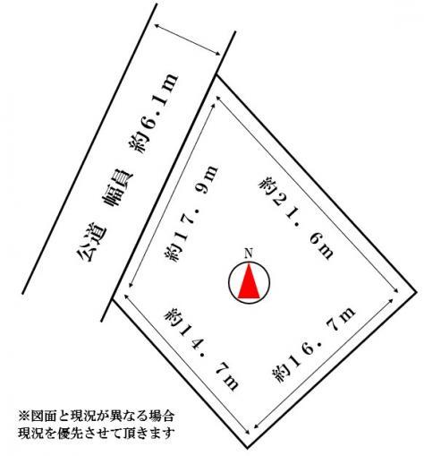 北海道札幌市南区北ノ沢1897番86(地番) の売買土地物件詳細はこちら