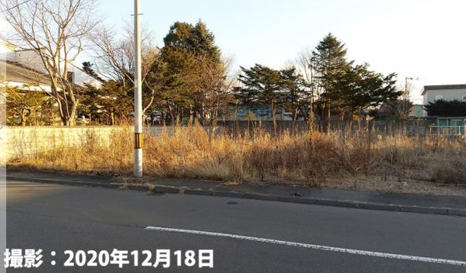 【建築条件付き】苫小牧市大成町2丁目 画像3