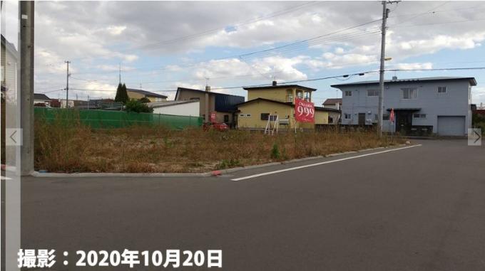 【建築条件付き】苫小牧市東開町5丁目 区画② 画像3