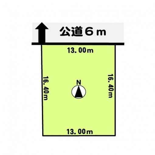 北海道小樽市末広町2-84 の売買土地物件詳細はこちら