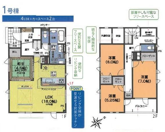 宮の沢1-4新築戸建(ブルーミングガーデン) 画像2
