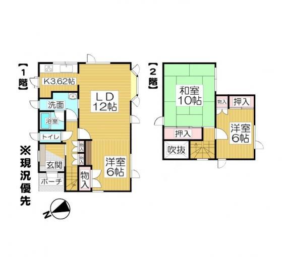 【東日本ハウス施工のお宅です】戸建 桜4丁目 画像3