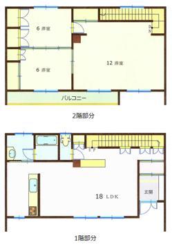 木の城「白樺」2階建(木の城たいせつ認定中古住宅) 画像3