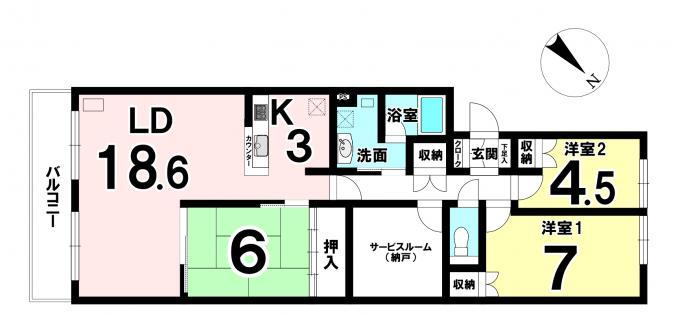 札幌市西区の中古マンション 画像3