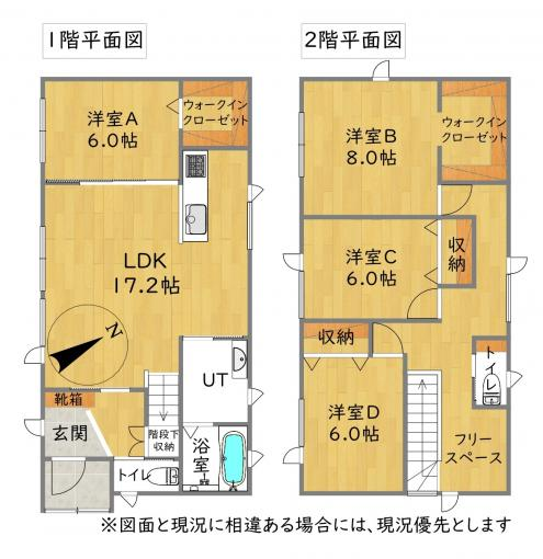 福井4丁目住宅 画像3