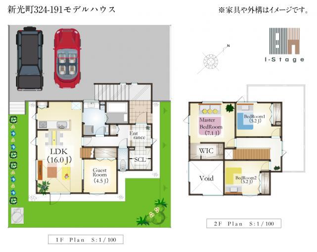 【三愛地所】新光町324-191モデルハウス 画像2