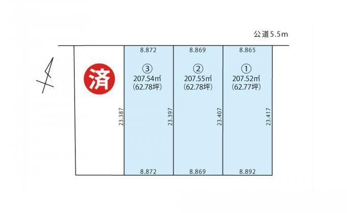 北海道苫小牧市大成町2丁目5番 JR室蘭本線(長万部・室蘭~苫小牧)[青葉]の売買2区画以上の土地物件詳細はこちら