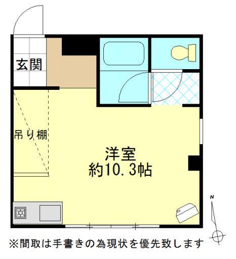 シティプラザ17 105号室 画像3