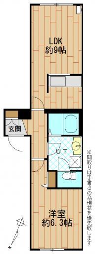 シャーメゾン菊水 画像3