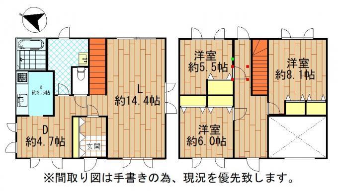 真駒内251番117 リフォーム戸建 画像3