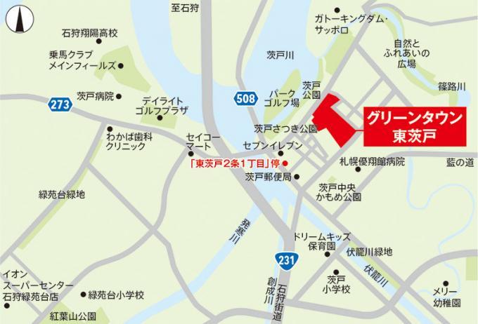 【コスモ建設】グリーンタウン東茨戸 ファミリークロークのある家 Mouscron  ムスクロン 画像3