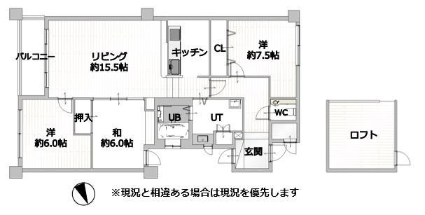 朝日プラザ・イーチ円山西町 画像3