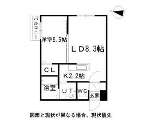 ★☆エレベーター付きで毎日快適☆★ANAX NORD5(アナクスノルド5) 103号室 画像3