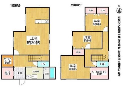 澄川2-2フルリノーベーション住宅 画像2