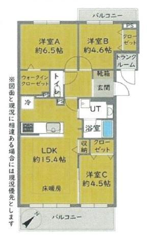 シティホーム二十四軒ザ・レジデンス 画像2
