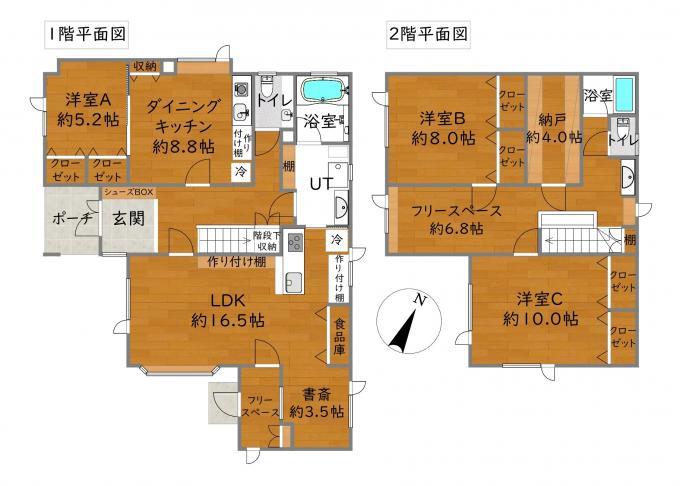 拓勇西町二世帯住宅 画像3