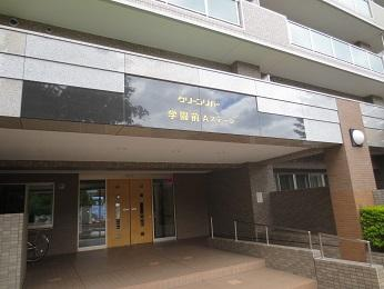 学園前駅歩6分 13階角部屋4LDK 内装リフォーム済マンション 画像3