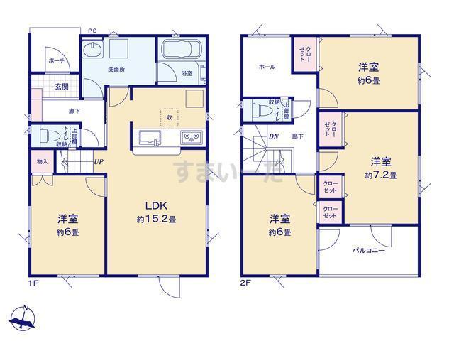 ◆もみじ台北5丁目 のどかな住宅地の新築物件!◆ 画像3
