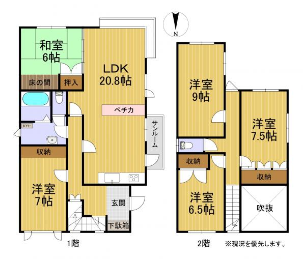 北海道札幌市厚別区青葉町13丁目10-1 の売買中古一戸建物件詳細はこちら