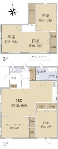 ☆藤野1条7丁目 リフォーム住宅☆ 画像3