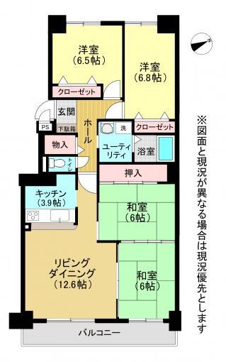 リーセント里塚B棟 令和3年7月上旬 内装リフォーム完成! 画像3