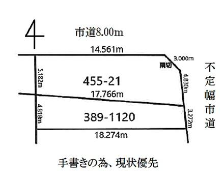 ◆澄川4条12丁目 澄川エリアの稀少な角地!◆ 画像2