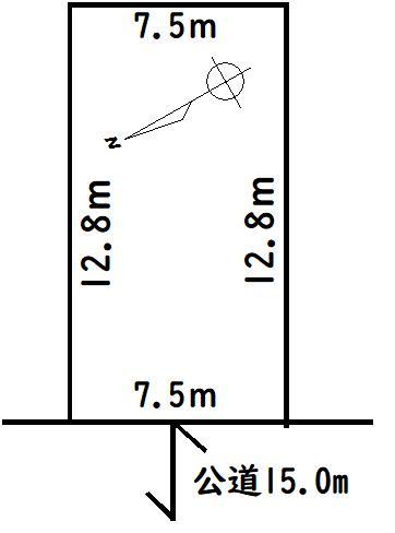 北海道札幌市中央区宮の森三条9丁目4-20 札幌市営地下鉄東西線[西28丁目]の売買土地物件詳細はこちら