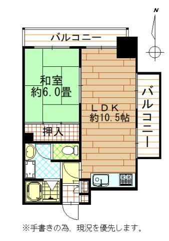 チサンマンション円山Ⅲ 805号室 画像3