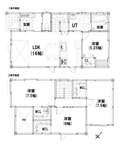 東茨戸1条1丁目新築A1 画像3