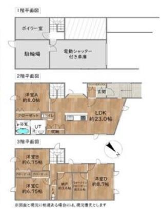 円山西町5丁目 リフォーム済!住宅ローン控除・すまい給付金対象! 画像2