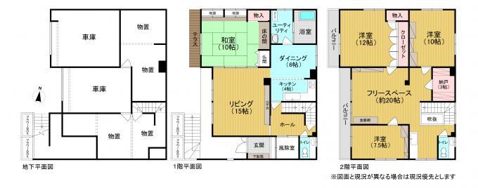 北広島市大曲緑ヶ丘2丁目 大型住宅!駐車4台可能!  画像3