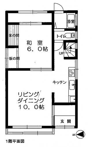 岩見沢市北本町東3丁目(3LDK) 画像3