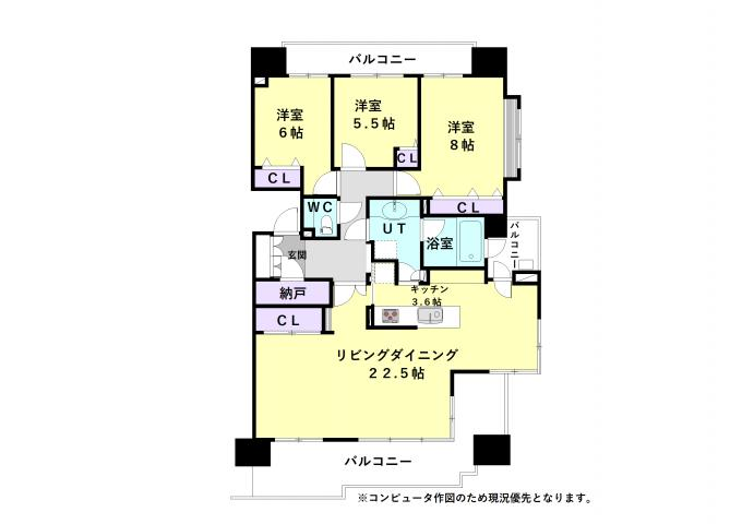 札幌市白石区の中古マンション 画像3
