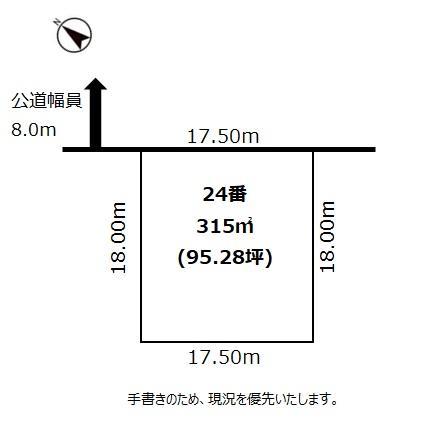 岩見沢市志文本町 画像3