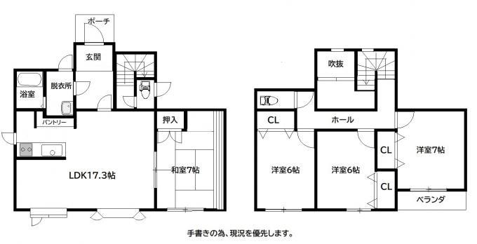 上野幌3-3戸建 画像3
