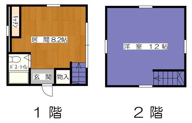 望洋台1丁目戸建 画像3