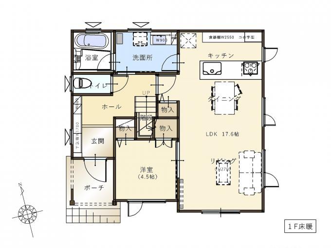 【コスモ建設】ワークスペースと高天井リビングのある家②  Limoges  リモージュ 画像3