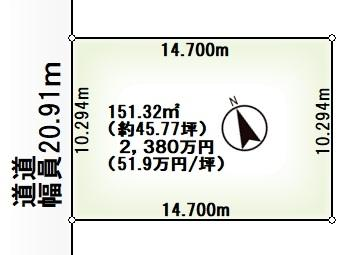 北海道札幌市北区北三十一条西14丁目3-10 JR札沼線[新川]の売買土地物件詳細はこちら