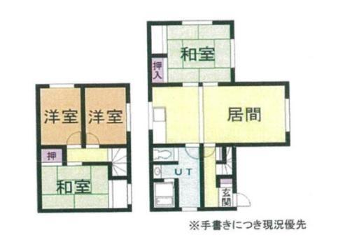 西野10-9戸建 画像2