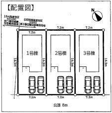 太平2-3新築 画像3