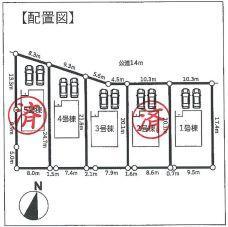 もみじ台北5新築 画像3