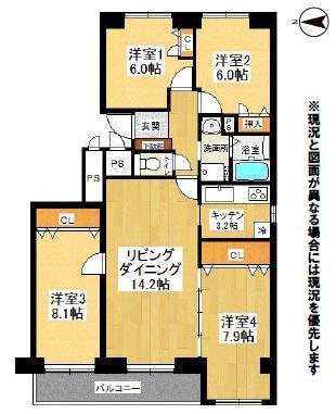 サーム広島インターB棟 画像3