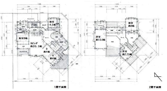 北広島市大曲緑ケ丘2丁目戸建 画像3
