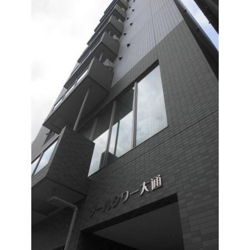 ★☆エアコン完備で年中快適☆★ソールタワー大通 301号室 画像2